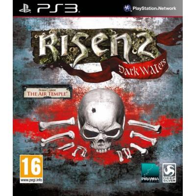 Risen 2 Dark Water (Темные воды) [PS3, русская версия]