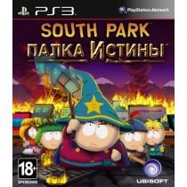 South Park - Палка Истины [PS3]