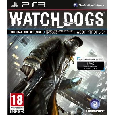 Watch Dogs - Специальное издание [PS3, русская версия]