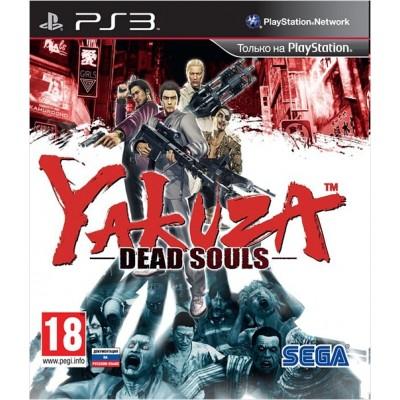 Yakuza Dead Souls [PS3, русская документация]