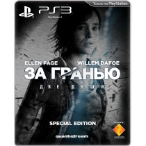 За Гранью Две Души - Special Edition [PS3]