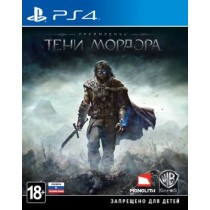 Средиземье: Тени Мордора Game of the Year Edition [PS4, русские субтитры]